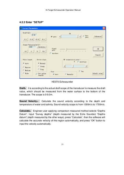 Jual Alarm Hp jual echo sounder hi target hd 370 hp 081314807051