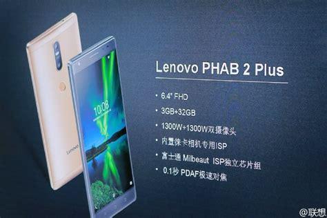 Lenovo Phab 2 Plus lenovo por fin lleva el phab 2 pro a china poderpda