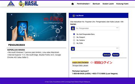 panduan mengisi cukai taksiran online 2014 panduan borang c cukai pendapatan 2015 cara isi e filing