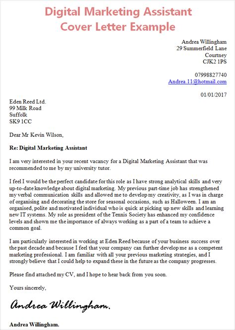 digital marketing assistant cover letter without experience