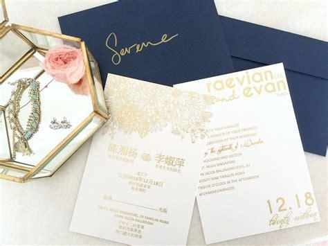 invitation card design singapore wedding invitation design singapore gallery invitation