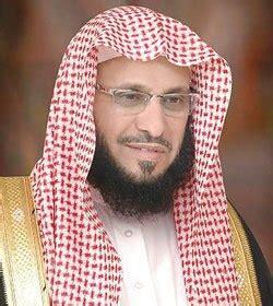Latahzan Dr Aidh Al Qarni dr aidh alqarni latahzan home
