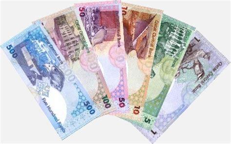 currency converter qatari riyal to inr image gallery qatari riyal
