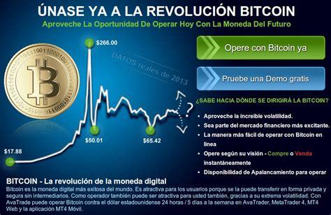 bitcoin que es que es el bitcoin yahoo bitcoin machine winnipeg