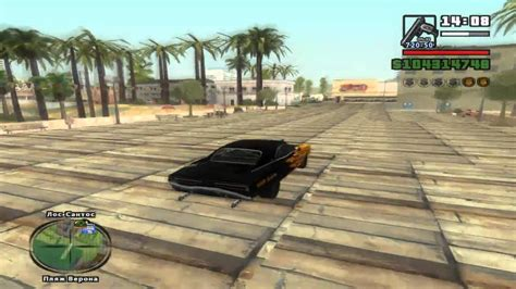 gta san andreas b13 nfs full version free download gta san andreas b13 need for speed torrent full indir