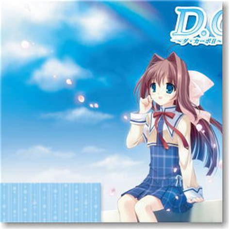 Dakimakura Asakura Otome d c ii to you cushion cover a asakura otome anime