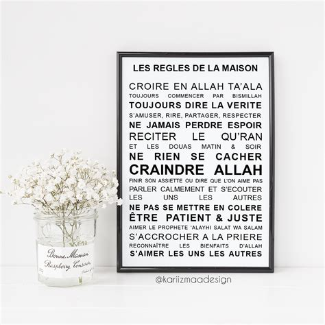 Regle De La Maison A Imprimer by Poster Les R 232 Gles De La Maison Islam Kariizmaa Design