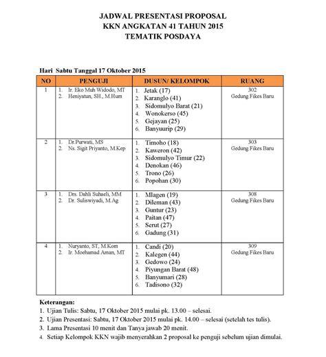Format Proposal Kkn | jadwal ujian proposal kkn angkatan 41 tahun 2015 tematik