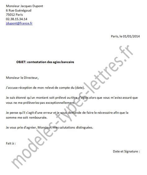 Exemple De Lettre De Contestation D Une Mise En Demeure Mod 232 Le De Lettre Pour La Contestation D Agios