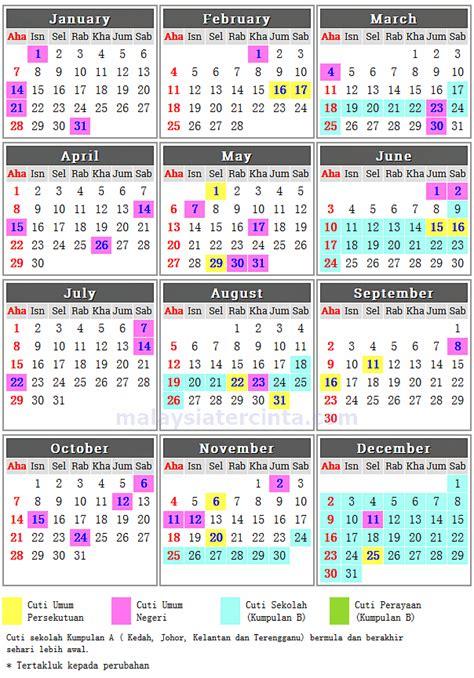 Kalendar Kuda 2018 Malaysia Kalendar Cuti Umum Dan Cuti Sekolah 2018