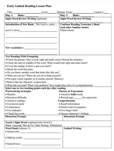 lesson plan template for early readers from next steps in