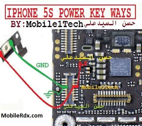 iphone 5s power button not working problem ways solution