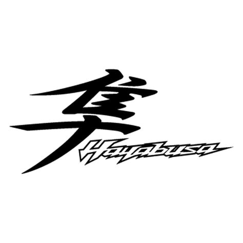 Tshirt Suzuki Hayabusa Logo Bdc suzuki hayabusa kanji logo 2013 decal 2nd model