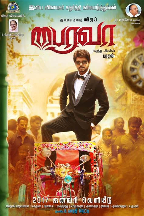 film 2017 release bairavaa 2017 movie release date in usa united states