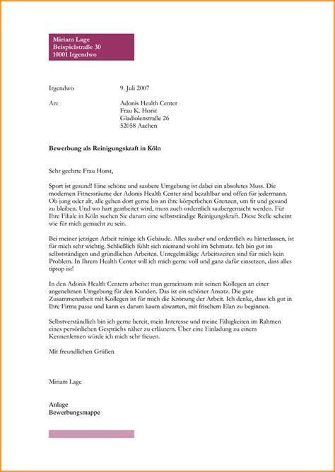 Bewerbungsschreiben Praktikum Bürokauffrau Muster 6 Bewerbungsschreiben Praktikum Muster Questionnaire Templated