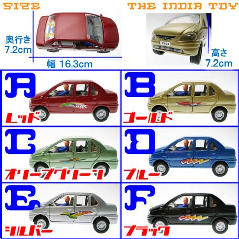 Tata Toys Small Ylq898 loversindia rakuten global market india a s tata indigo 187 mini and compact india cars