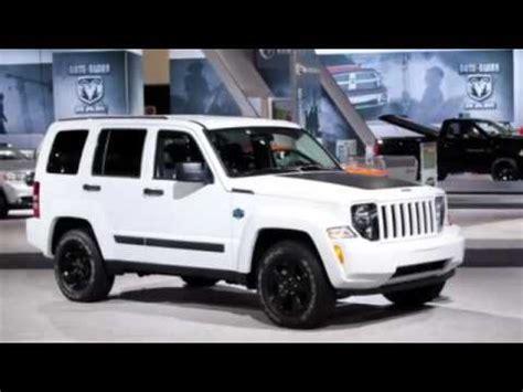 jeep liberty 2016 2016 jeep liberty arctic series sport cars