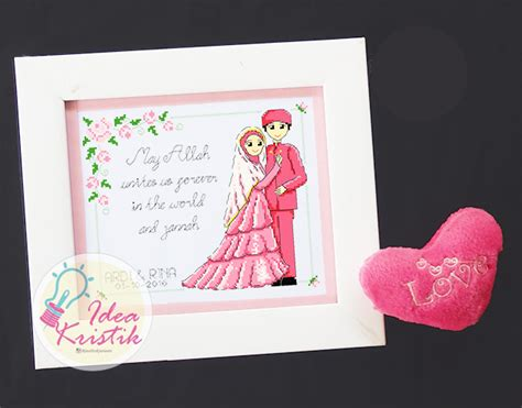 Paket Kristik 10614 Pola Kain idea kristik paket kristik pernikahan muslim wedding
