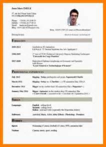 5 contoh curriculum vitae 2017 teller resume