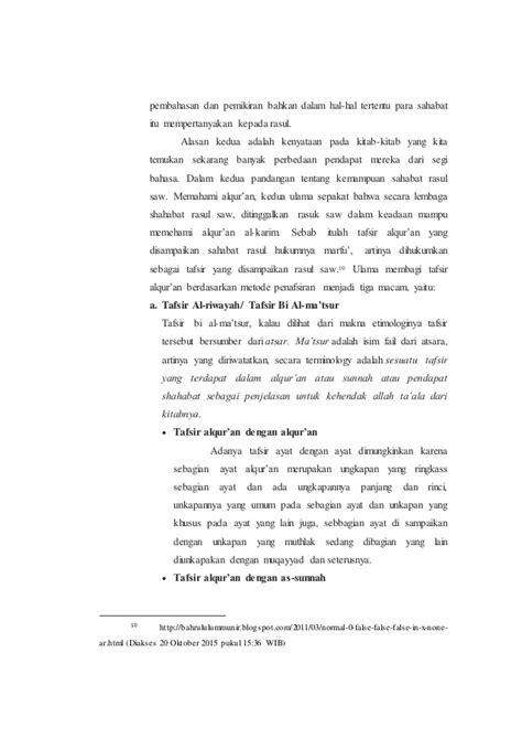 Metode Penafsiran Alquran Nashruddin Baidan studi al qur an