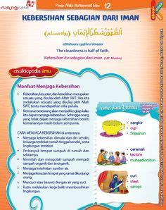 sleep etiquette islam  kids pinterest