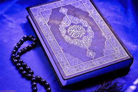 al quran karim hd wallpapers    unique wallpapers