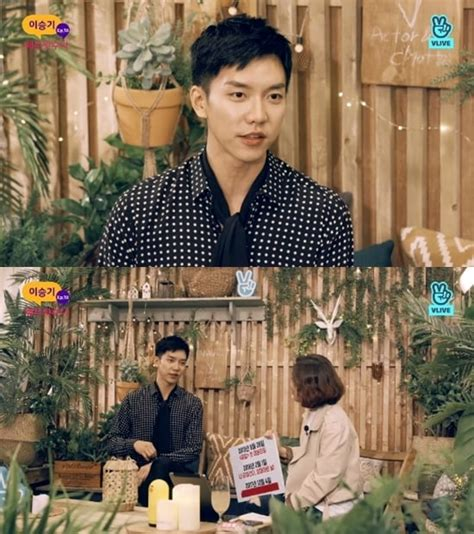 lee seung gi variety show 2018 lee seung gi shares his passion for acting and variety