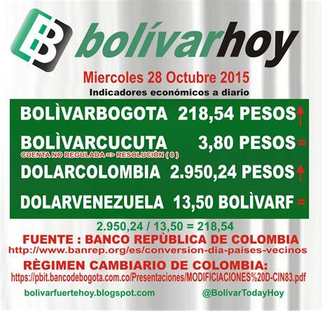 cuanto valia el dolar el 25 de octubre de 2016 bolivarhoy precio del bol 237 var en c 250 cuta gt cuanto pagan