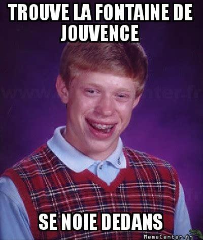 Meme Francais - meme center site sur les memes non class 233 rage