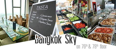 Tiket Internasional Buffet Dinner Seafood Baiyoke Sky bangkok sky restaurant dinner buffet menu bangkok sky