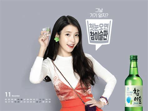 Soju Bottle Earrings iu wallpaper 38648 asiachan kpop image board