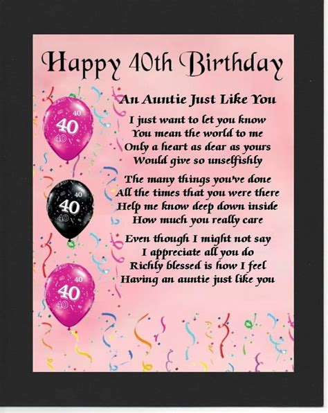 40th Birthday Verses For Cards Personalised Mounted Poem Print 40th Birthday Design