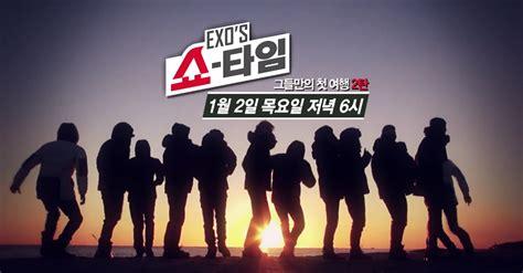 download film exo showtime indo sub vietsub exo s showtime exonewsvn