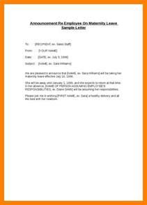 request letter for unpaid leave legit essay service the
