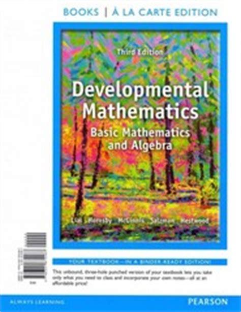 trigonometry books a la carte edition 2nd edition ebook developmental mathematics basic mathematics and algebra