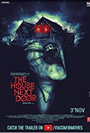 The House Next Door by The House Next Door 2017 For