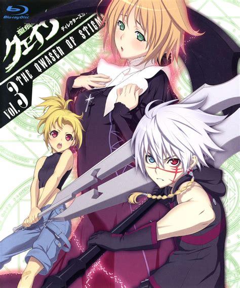 film anime seikon no qwaser seikon no qwaser image 976143 zerochan anime image board