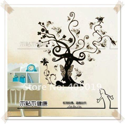 1344348024 425100067 5 jual wallsticker