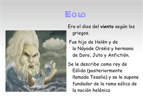viento del pueblo el dios del viento eolo