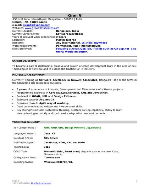 Free Sle Resume Mca Fresher Resume Free Mca Resume Format For Freshers Resume Format For Mca Freshers Pdf