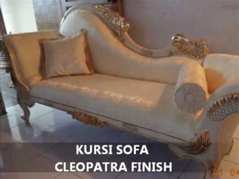 Kursi Pelaminan Cleopatra kursi sofa mewah new cleopatra