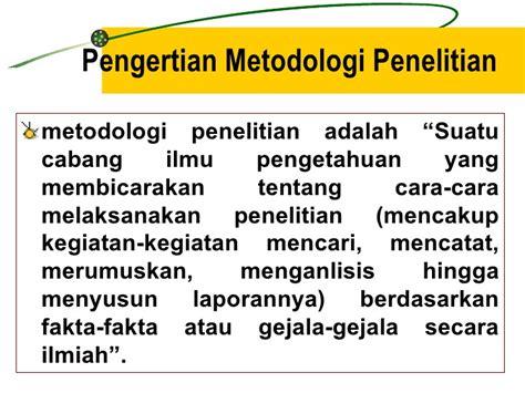 pengertian tesis adalah materi kuliah metodologi penelitian 2