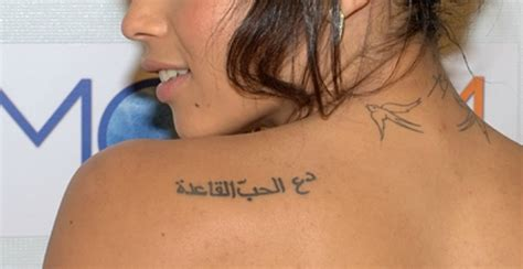 do tattoo removal creams work emejing removal reviews images styles