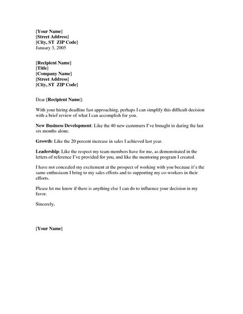 cover letter sle business development