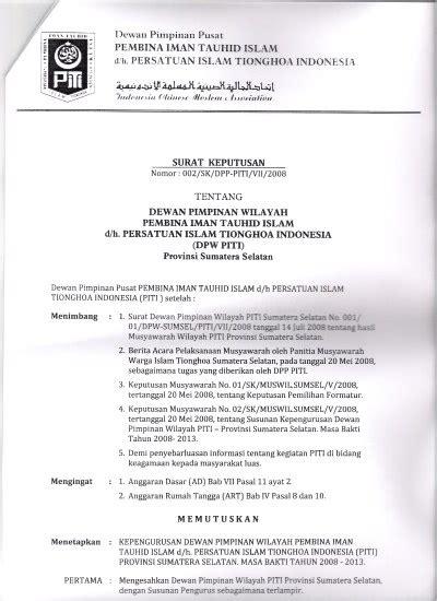 contoh dokumen persyaratan domain indonesia niagahoster