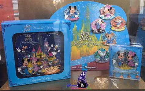 Pin Disney Hongkong hong kong disneyland sure does some disney pins the kingdom insider