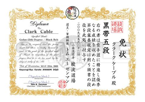 martial arts certificate templates free martial arts membership agreement template templates