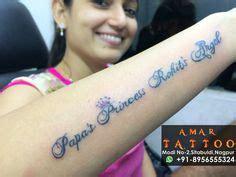 tattoo maker in nagpur sonam name tattoo on wrist tattoo for girls amar tattoo