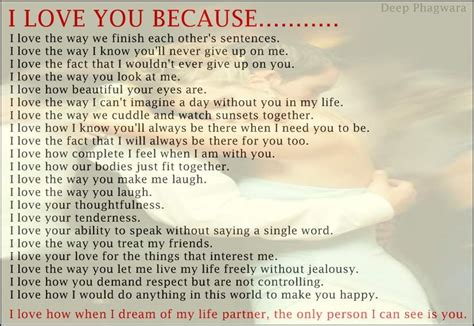 because you love to i love you because quotes quotesgram