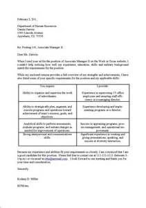 t style cover letter template t style cover letter blank tickets template